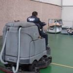 Limpiezas profesionales de suelos Cantabria Limpiezas Lince